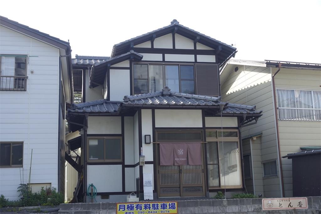 f:id:hitoshino1192:20170616135708j:image