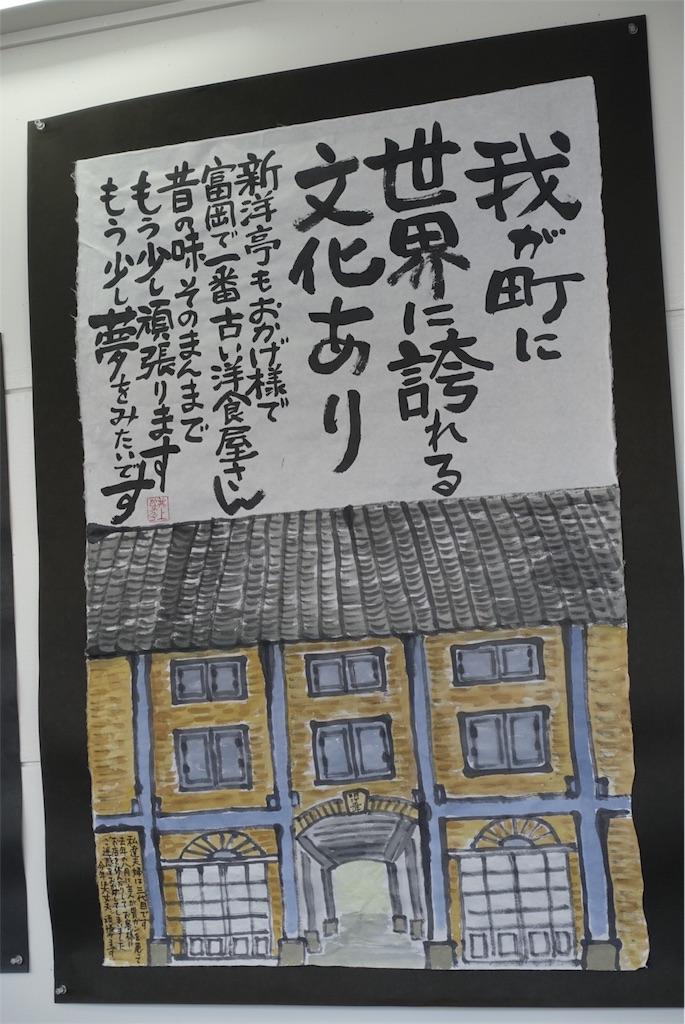 f:id:hitoshino1192:20170715140036j:image