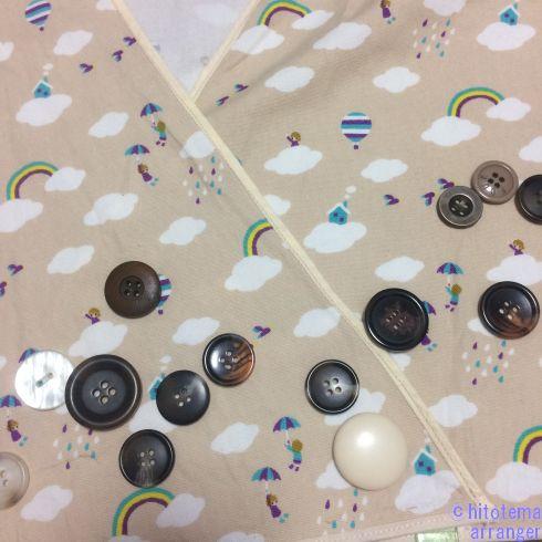 生地の上にボタンを並べた画像