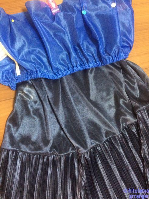 カットした青いペチスカートとキャミワンピから取り出したスカート部分をを重ねた画像