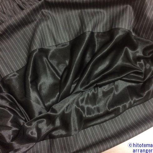 バルーンスカートの裾の裏地を撮影した画像