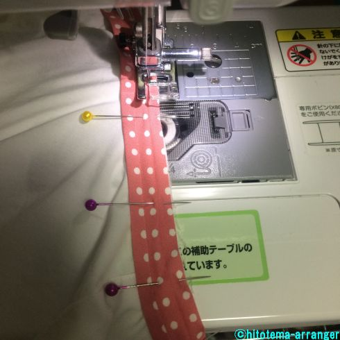 白布とバイアステープを重ねてミシンをかけているところ