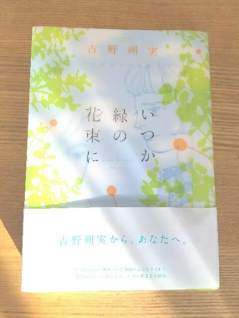 f:id:hitotobi:20170220081834j:image