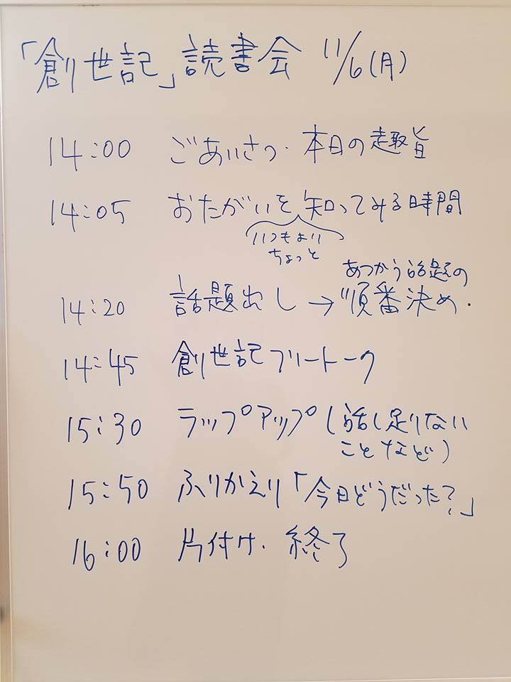 f:id:hitotobi:20171117210343j:plain