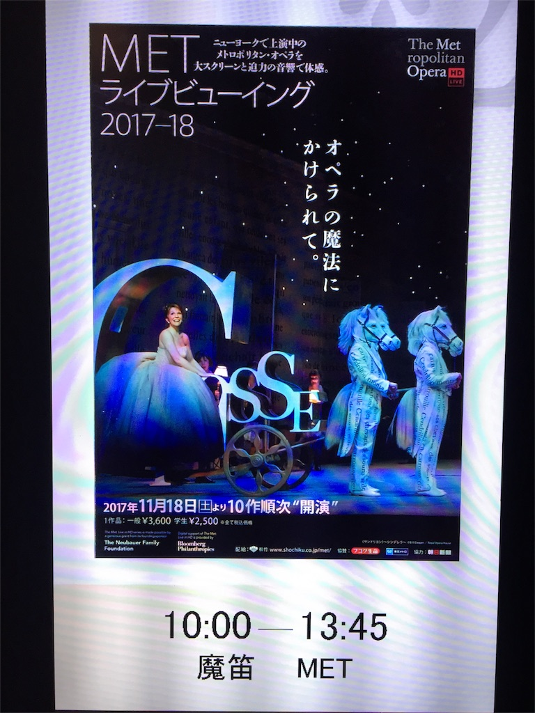 f:id:hitotobi:20171216121947j:image