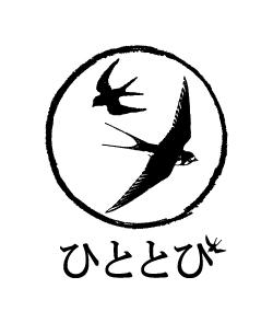 f:id:hitotobi:20180417095931j:plain