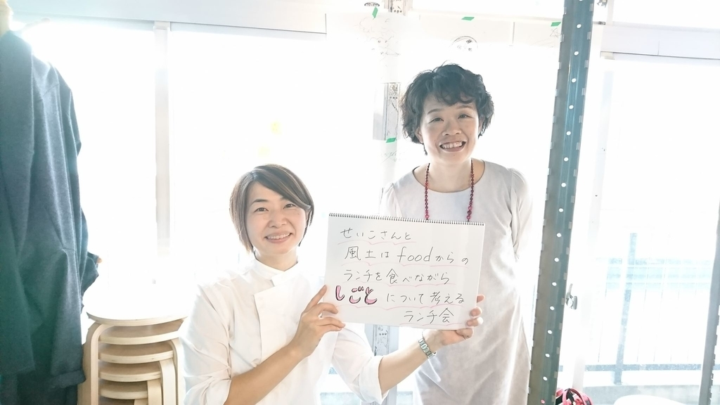 f:id:hitotobi:20181025203707j:plain