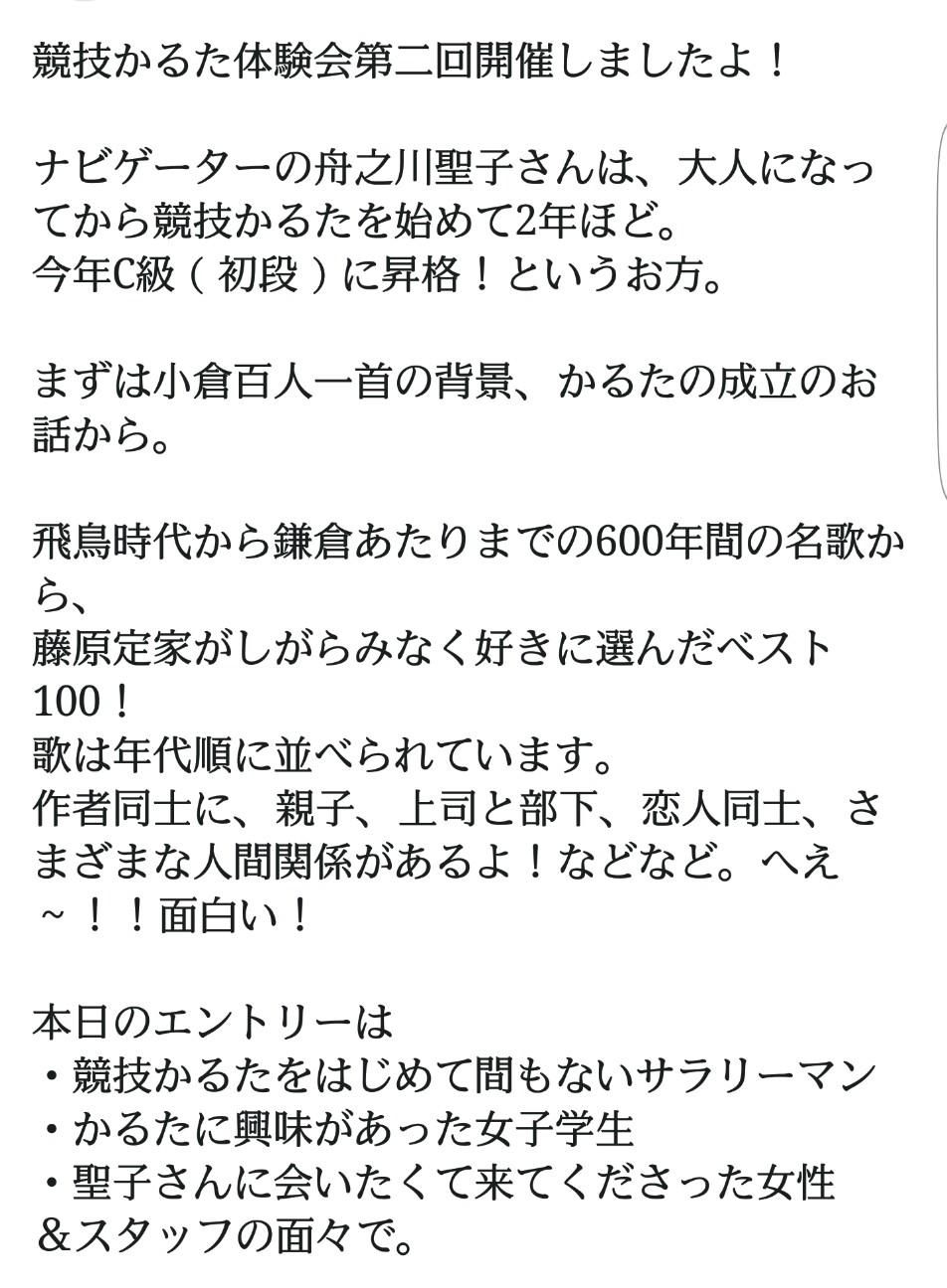 f:id:hitotobi:20190224104102j:image