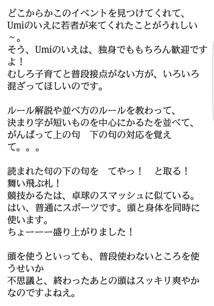 f:id:hitotobi:20190224104116j:image