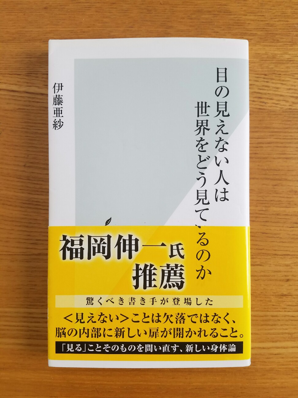 f:id:hitotobi:20190725125232j:image