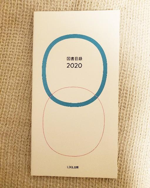 f:id:hitotobi:20200220070807j:image