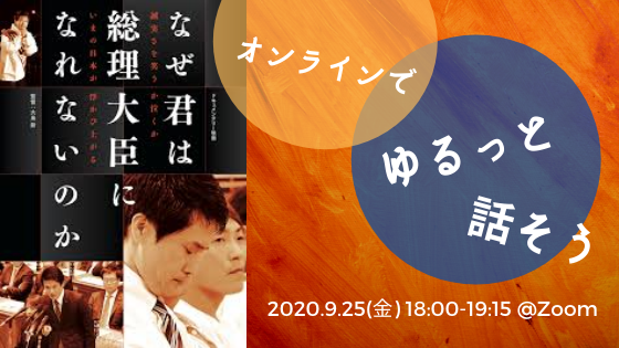 f:id:hitotobi:20200907121754p:plain