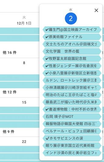 f:id:hitotobi:20201202111350j:plain