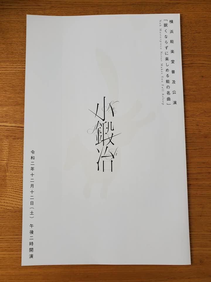 f:id:hitotobi:20210201103353j:plain