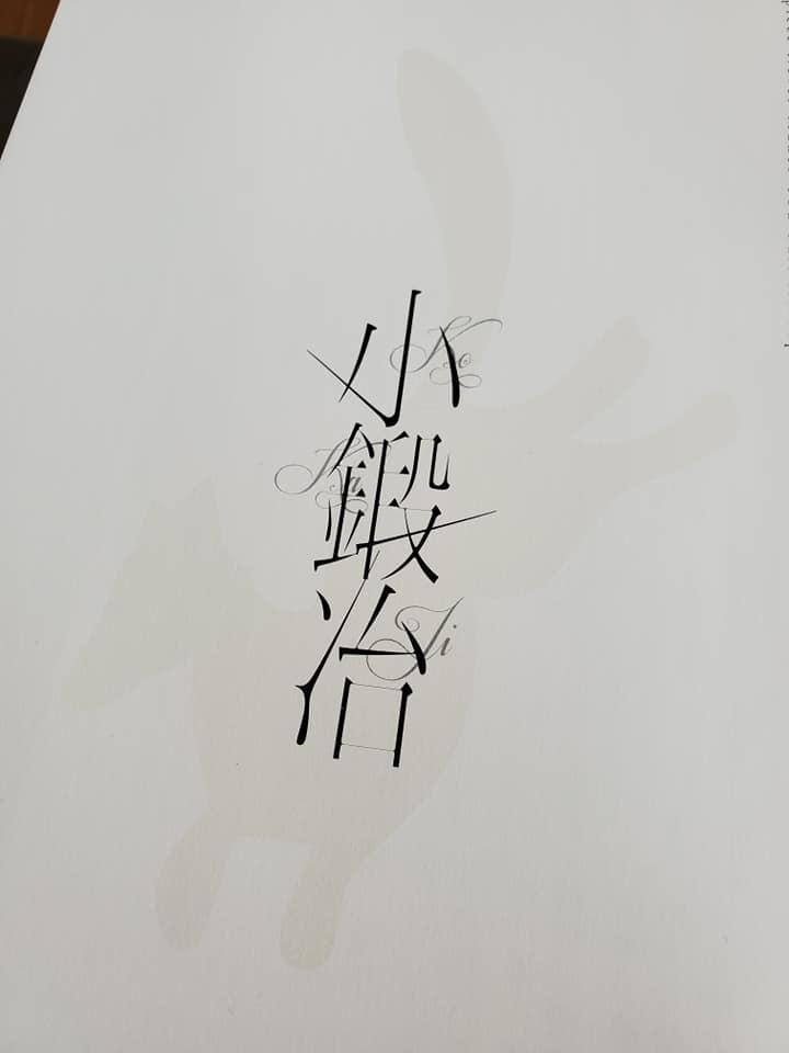 f:id:hitotobi:20210201103407j:plain
