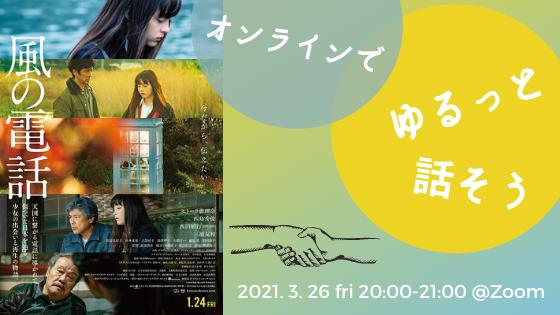 f:id:hitotobi:20210307205002p:plain