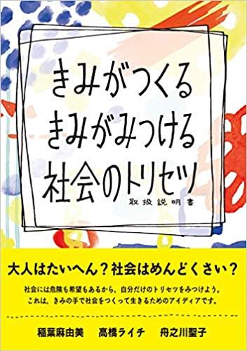 f:id:hitotobi:20210520082316j:plain
