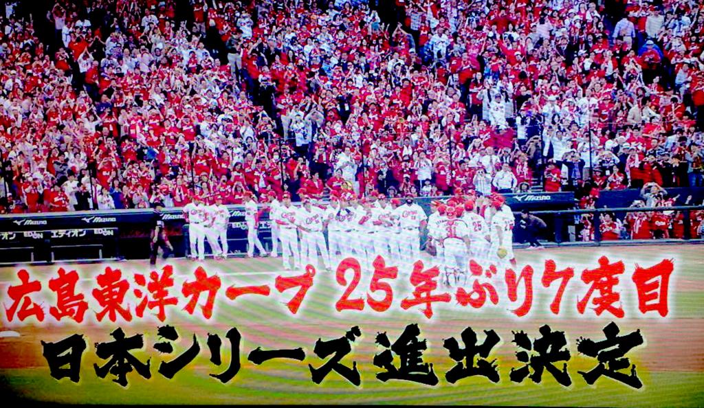 f:id:hitotokiblog:20161018105942j:plain