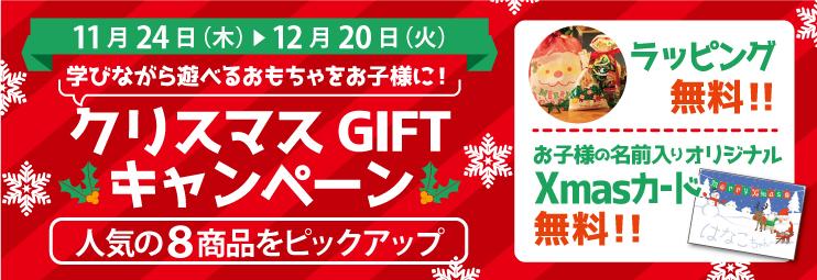 f:id:hitotokiblog:20161127212014j:plain