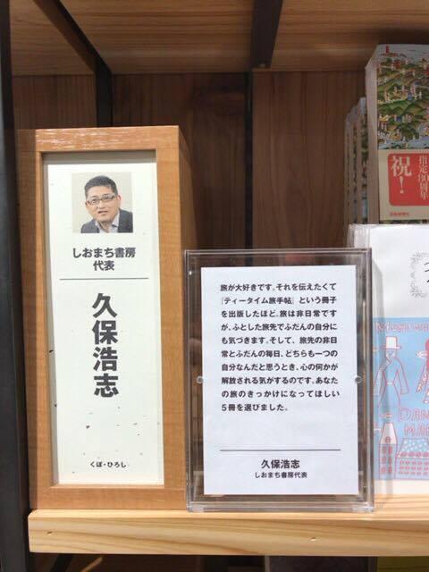 f:id:hitotokiblog:20161201164119j:plain