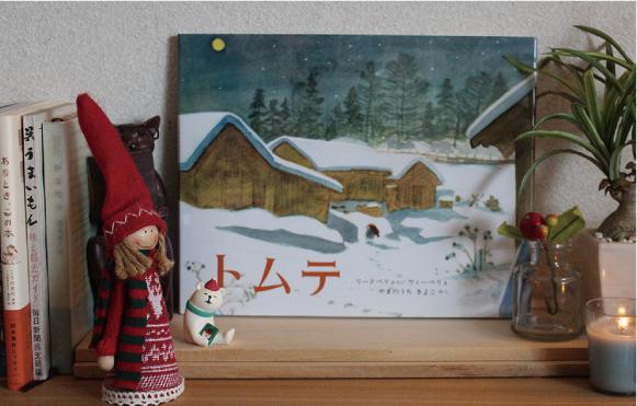 f:id:hitotokiblog:20161201164715j:plain