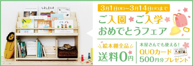 f:id:hitotokiblog:20170301174702j:plain