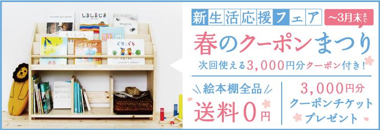 f:id:hitotokiblog:20170316153010j:plain