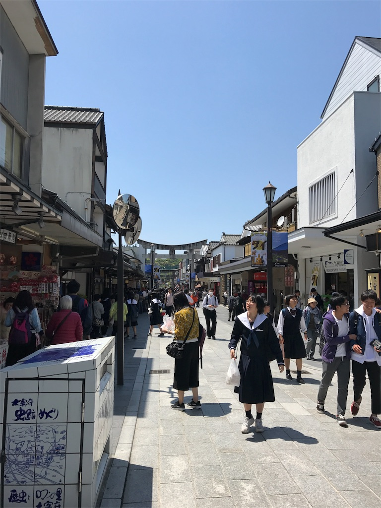 f:id:hitotokiblog:20170501164526j:image