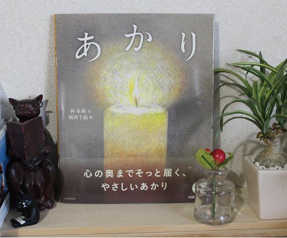 f:id:hitotokiblog:20170507000059j:plain
