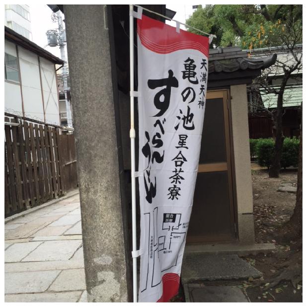 f:id:hitotokiblog:20170628145925j:plain