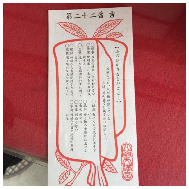 f:id:hitotokiblog:20170628150027j:plain