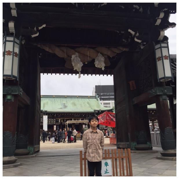 f:id:hitotokiblog:20170628150112j:plain