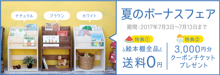 f:id:hitotokiblog:20170709234637j:plain