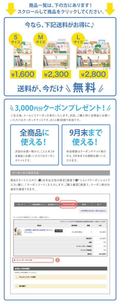 f:id:hitotokiblog:20170709234816j:plain