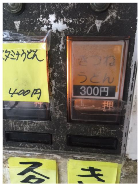 f:id:hitotokiblog:20170807230444j:plain