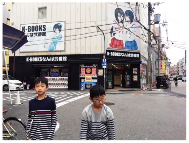 f:id:hitotokiblog:20170807231215j:plain