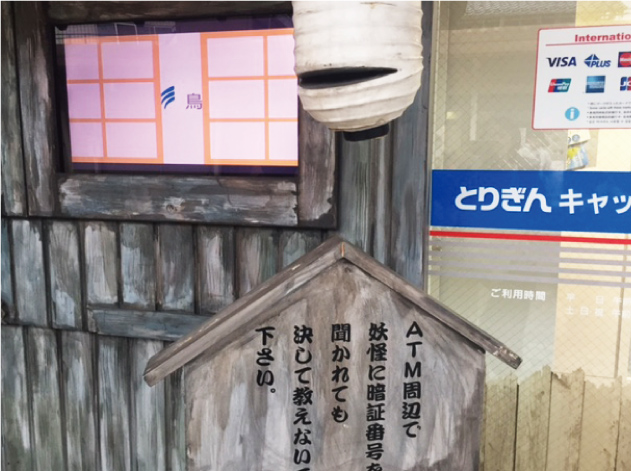 f:id:hitotokiblog:20170920133019j:plain