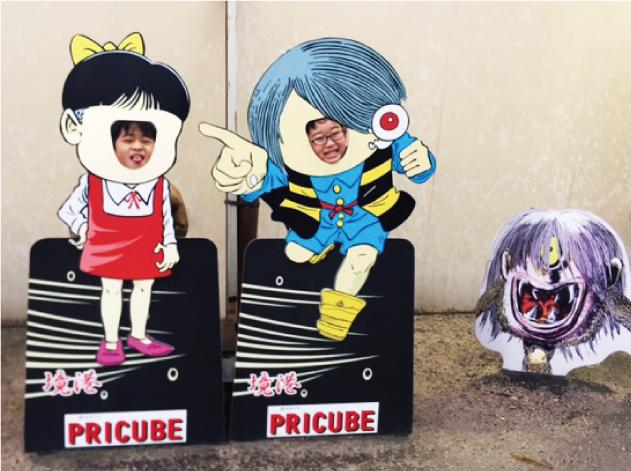 f:id:hitotokiblog:20170920133026j:plain