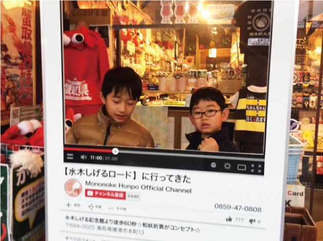 f:id:hitotokiblog:20170920133031j:plain