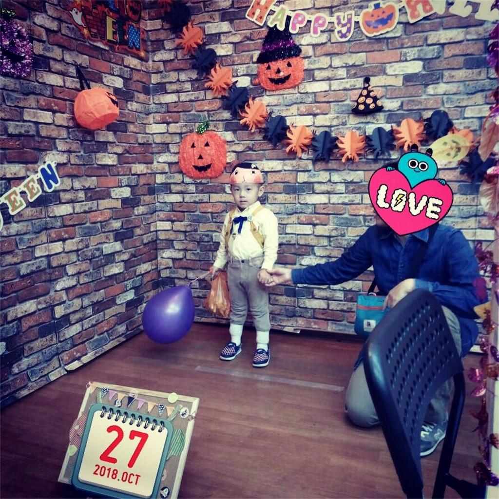 f:id:hitotokiblog:20181029194924j:image