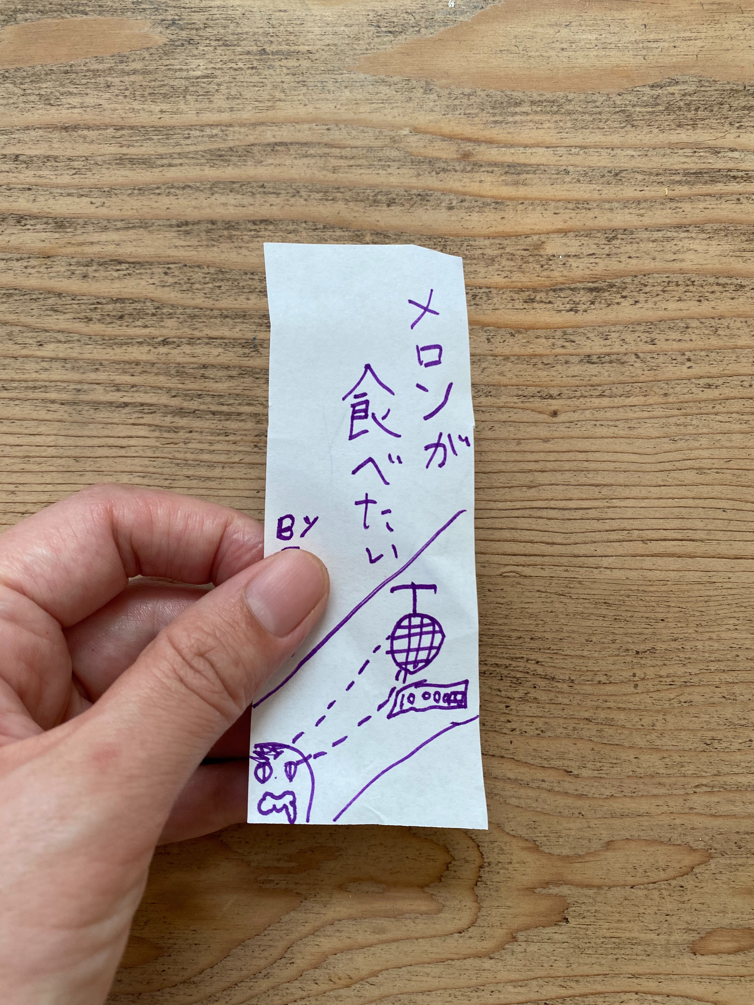 f:id:hitotoshoku:20200709110548j:image