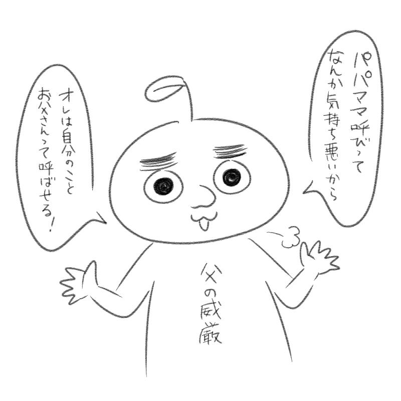 f:id:hitotsubudane:20190210203503j:plain