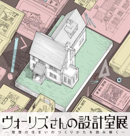 f:id:hitotubunokai:20120509233230j:image:w360
