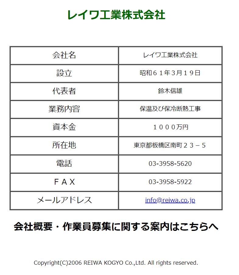 f:id:hitoxu:20190403081153p:plain