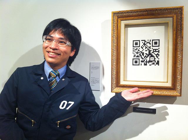 伊原さんと展示作品