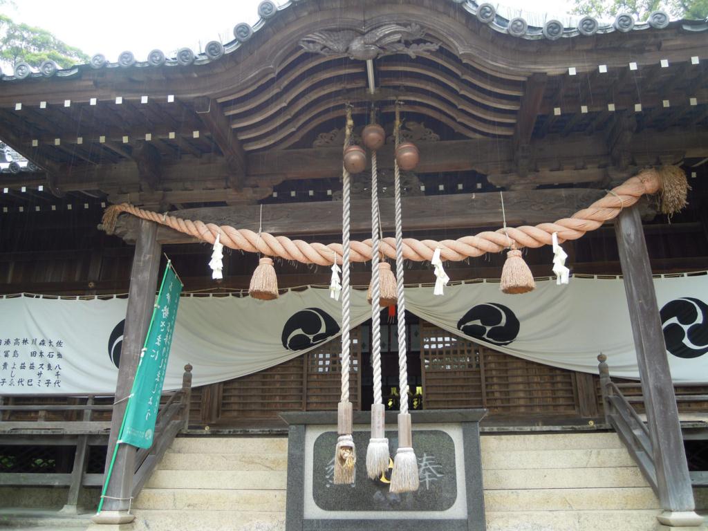 葺田八幡神社