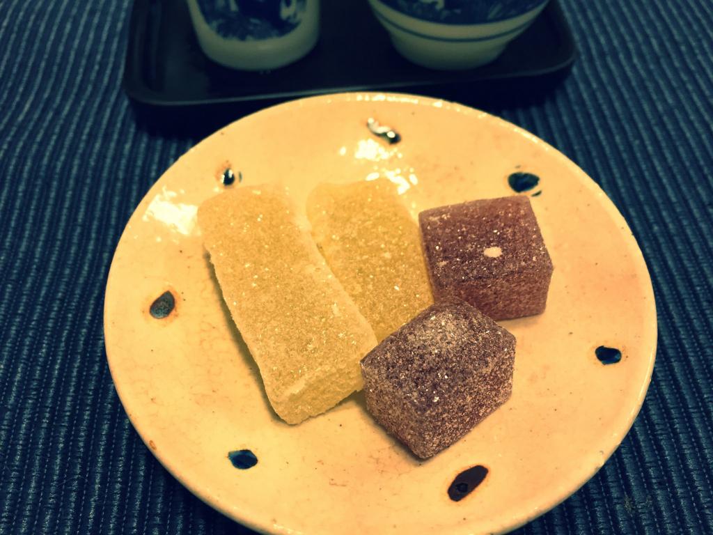 榮太郎の半生菓子