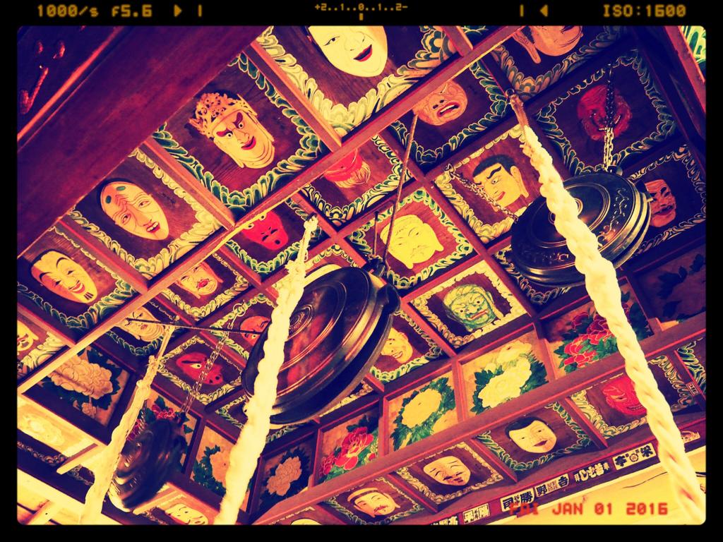 お不動の天井絵