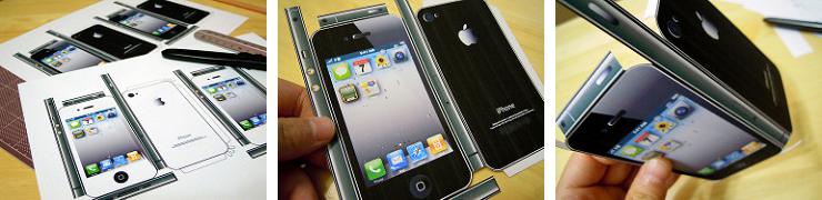 ペーパークラフトの準備、切り抜いたiPhone4パーツ、折り目を付けたiPhone4パーツ