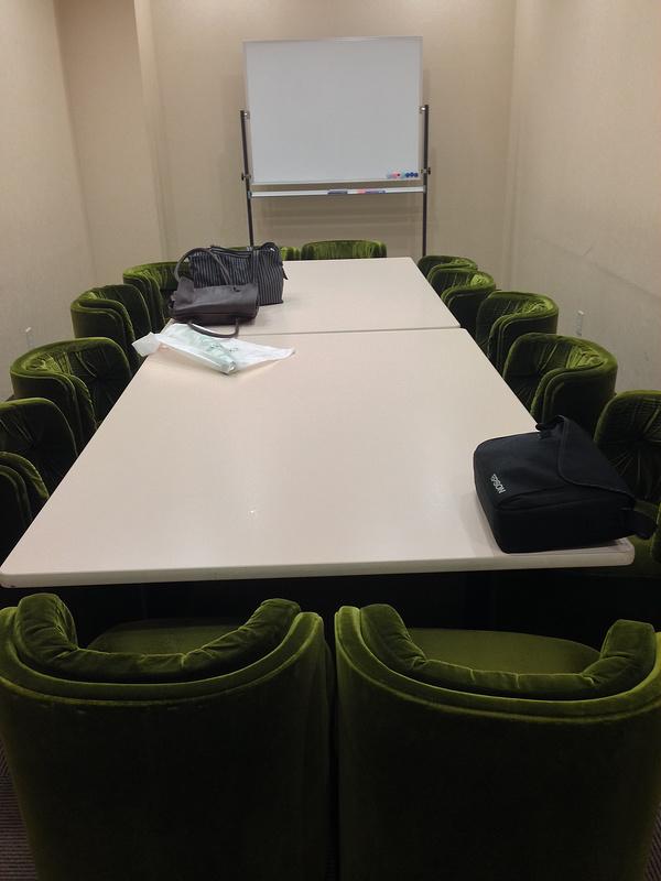 ルノアール貸会議室